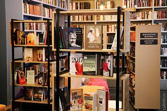 Культура Вологодской области: итоги 2019 года. Модернизация библиотек